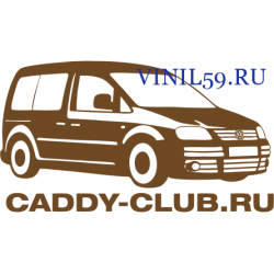 6054. Клубная наклейка CADDY-CLUB.RU