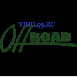 6080. OFF ROAD