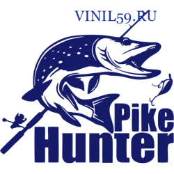 6092. HUNTER PIKE. Охотник на щук