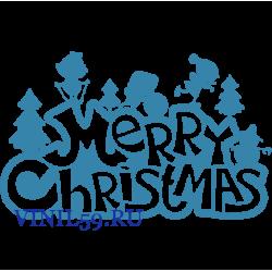6111. MERRY CHRISTMAS. Веселого Рождества