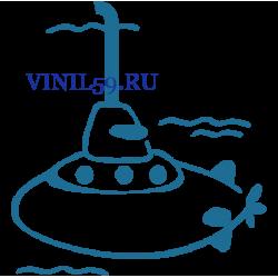 6119. Подводная лодка