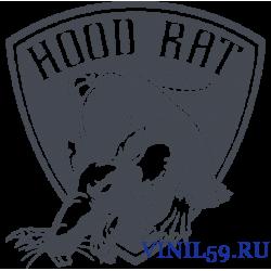 6128. Крыса