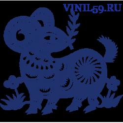 6133. Знак китайского зодиака Овца(Баран)