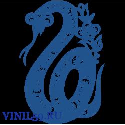6141. Знак китайского зодиака Змея