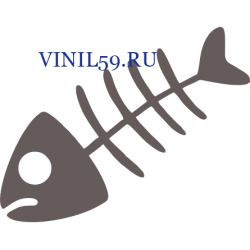6145. Рыбная косточка