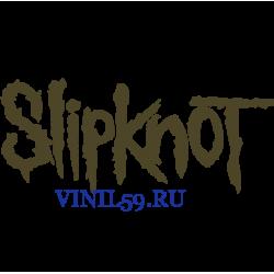 6175. Slipknot