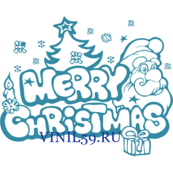 6178. MERRY CHRISTMAS. Веселого Рождества