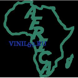 6216. Африка