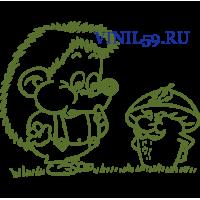 6235. Ёжик  и гриб