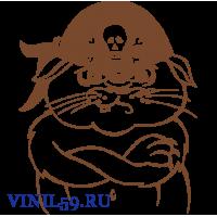 6283. Кот пират