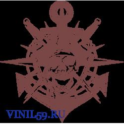 6284.   Пиратская символика