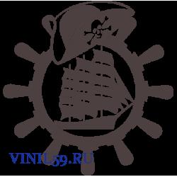 6291.  Пиратский штурвал корабля