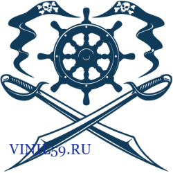 6310.  Пиратская символика