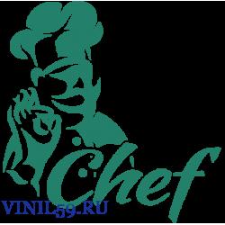 6385. Chef Повар