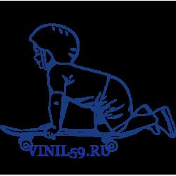 6451. Скейтбордист