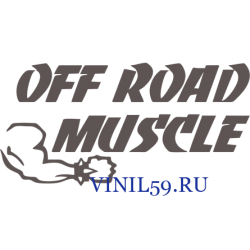 6476. OFF ROAD  MUSCLE