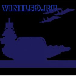 6540. Авианосец. Адмирал Кузнецов