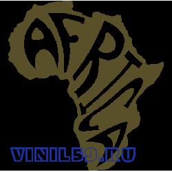 6556. Африка