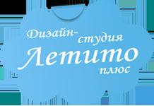 Дизайн-Студия наклеек и табличек «Летито+»